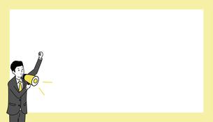 メガホンを持つビジネスマンと四角のコピースペースのイラスト素材 [FYI04766173]
