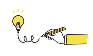 アイデアを生み出すイメージイラスト、黄色とグレーの2色のイラスト素材 [FYI04766176]