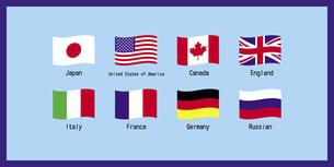 世界の国旗 G8のセット イラスト ※ロシアを外すとG7になりますのイラスト素材 [FYI04766648]