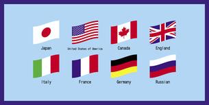 世界の国旗 G8のセット イラスト ※ロシアを外すとG7になりますのイラスト素材 [FYI04766649]