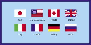 世界の国旗 G8のセット イラスト ※ロシアを外すとG7になりますのイラスト素材 [FYI04766650]