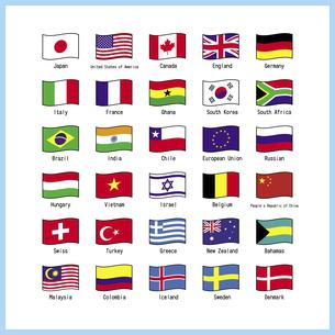 世界の主な国旗のセット 一覧表 イラストのイラスト素材 [FYI04766651]