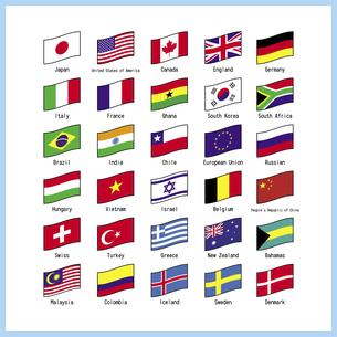 世界の主な国旗のセット 一覧表 イラストのイラスト素材 [FYI04766652]