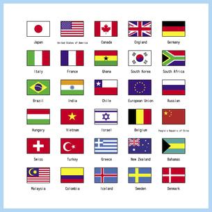 世界の主な国旗のセット 一覧表 イラストのイラスト素材 [FYI04766653]