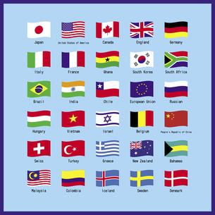 世界の主な国旗のセット 一覧表 イラストのイラスト素材 [FYI04766655]
