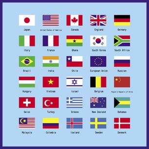 世界の主な国旗のセット 一覧表 イラストのイラスト素材 [FYI04766657]