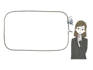 スーツの女性-吹き出し-もやもやのイラスト素材 [FYI04766758]