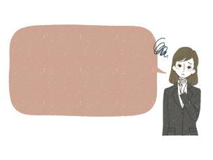 スーツの女性-ピンクの吹き出し-もやもやのイラスト素材 [FYI04766759]
