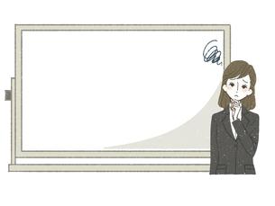 スーツの女性-ホワイトボード-もやもやのイラスト素材 [FYI04766762]