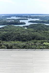 横山展望台から見る英虞湾風景の写真素材 [FYI04766970]