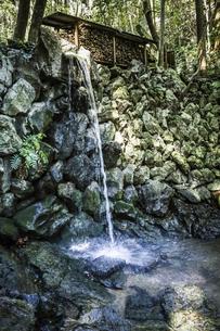 天の岩戸禊滝の写真素材 [FYI04766983]