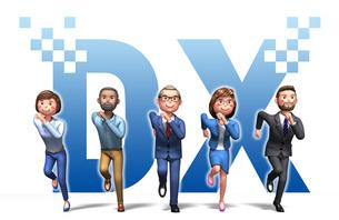 DXン文字をバックに成功に向かってダッシュするビジネスマン_1のイラスト素材 [FYI04767011]