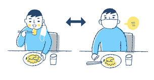 感染症予防対策 マスク会食をする男性のイラスト素材 [FYI04767398]