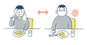 感染症予防対策 マスク会食をする男性のイラスト素材 [FYI04767399]