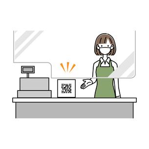 感染症対策をしている女性レジ店員がQRコードの案内をする のイラスト素材 [FYI04767582]