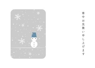 雪だるま 寒中見舞い イラストのイラスト素材 [FYI04767816]