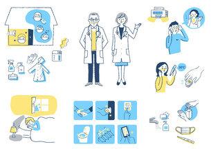 感染症予防対策 自宅療養イメージ セットのイラスト素材 [FYI04768429]