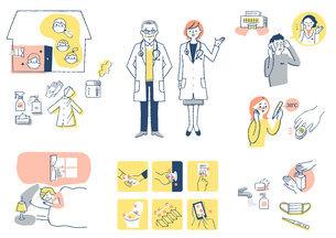 感染症予防対策 自宅療養イメージ セットのイラスト素材 [FYI04768430]