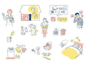 感染症予防対策 自宅療養イメージ セットのイラスト素材 [FYI04768432]