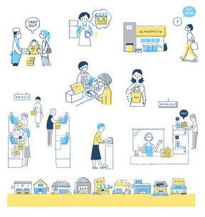 感染症予防対策 新しい生活様式(買い物) セットのイラスト素材 [FYI04768433]