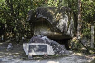 岩屋堂巨岩の祠の写真素材 [FYI04769154]