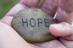 希望の写真素材 [FYI04770418]