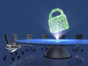 会議テーブル上のホログラムで鍵を投影するのイラスト素材 [FYI04770615]