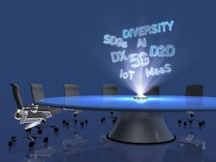 会議テーブル上のホログラムでトレンド文字を投影するのイラスト素材 [FYI04770616]