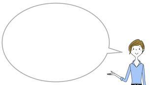 説明するビジネスウーマン ふきだしのイラスト素材 [FYI04770710]