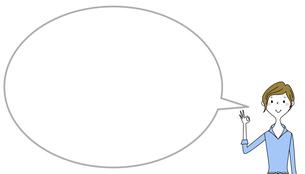 OKサインをするビジネスウーマン ふきだしのイラスト素材 [FYI04770713]