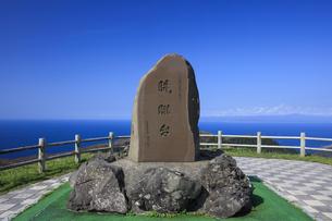 眺瞰台と北海道の写真素材 [FYI04770886]