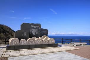 津軽海峡冬景色の歌謡碑と北海道の写真素材 [FYI04770900]