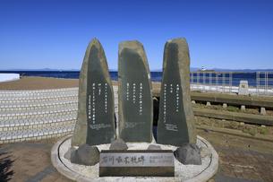 石川啄木歌碑の写真素材 [FYI04770906]