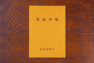 年金手帳の写真素材 [FYI04771595]