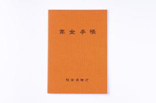 年金手帳の写真素材 [FYI04771596]