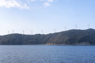 佐田岬半島の風力発電所の写真素材 [FYI04771625]