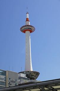6月 京都タワーの写真素材 [FYI04771666]