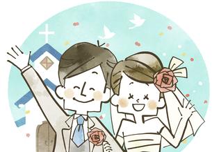 ウェディング-新婚夫婦-教会-水彩のイラスト素材 [FYI04771885]