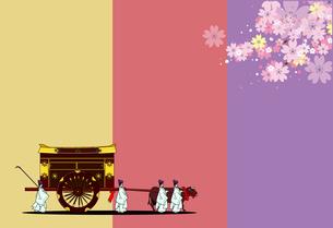 日本の昔の貴族が乗る伝統的な花を積む牛車のイラスト素材 [FYI04771979]