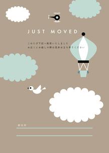 鳥と気球 転居はがき イラスト 縦のイラスト素材 [FYI04772049]