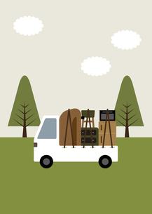 荷物を積んだトラック イラストのイラスト素材 [FYI04772058]