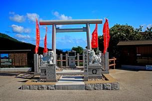 京都府 宮津市  冠島、沓島遙拝所の写真素材 [FYI04772068]