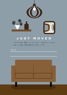引っ越しはがき リビング のイラスト素材 [FYI04772335]