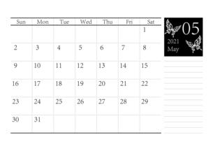胡蝶 アゲハチョウのシンプルなモノクロのカレンダー 2021年5月のイラスト素材 [FYI04774191]