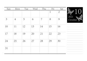 胡蝶 アゲハチョウのシンプルなモノクロのカレンダー 2021年10月のイラスト素材 [FYI04774196]