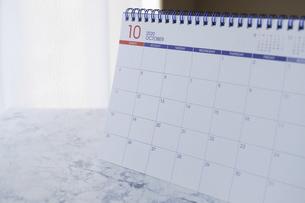 10月のカレンダーの写真素材 [FYI04774942]