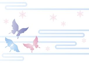 胡蝶と雪の結晶 イラスト 切り絵のようなデザイン 寒中お見舞い happy holidays 背景素材のイラスト素材 [FYI04775796]