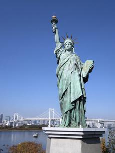 東京都 お台場の自由の女神像の写真素材 [FYI04776136]
