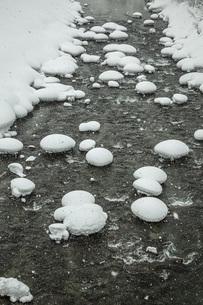 厳冬寒河江川の写真素材 [FYI04777129]