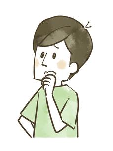 心配・不安がある男性-水彩のイラスト素材 [FYI04777324]